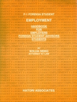 F-1 Employment_Book Jacket in MS pic manager